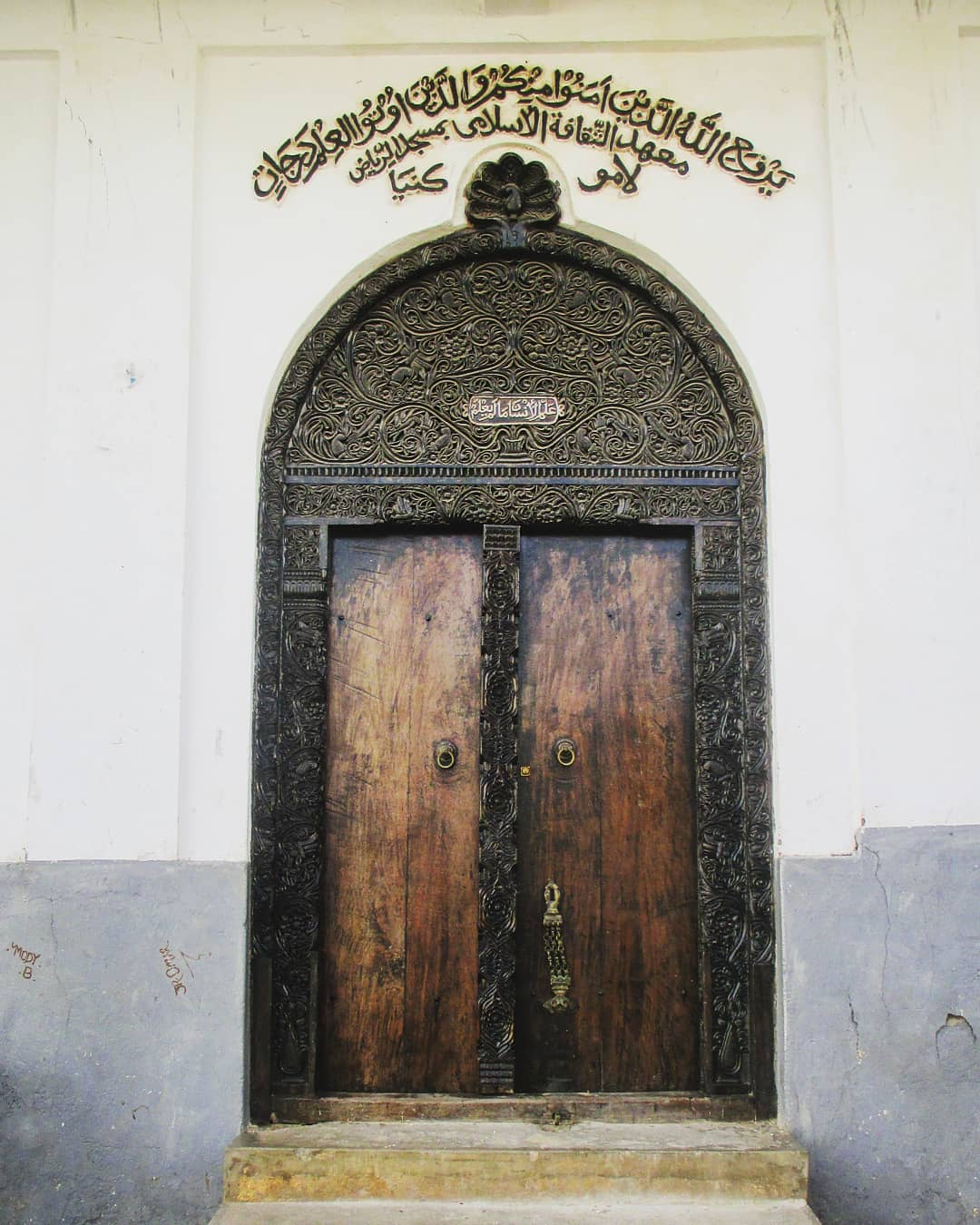 Swahili Door